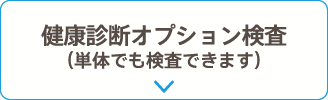 course02_08