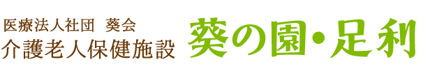 logo_83