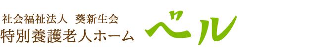 logo_133