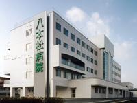 01病院外観