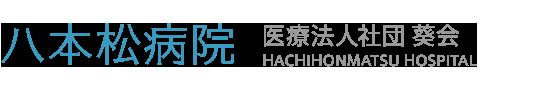 logo01_36