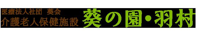 logo_52