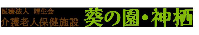 logo_114