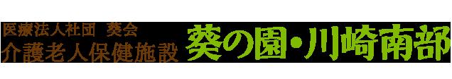 logo_73