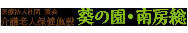 logo_41