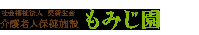 logo_102