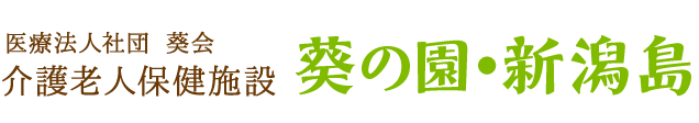 logo_119