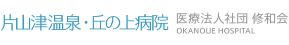 okanoue_logo