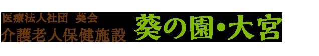 logo_97