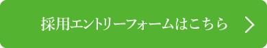 form_btn