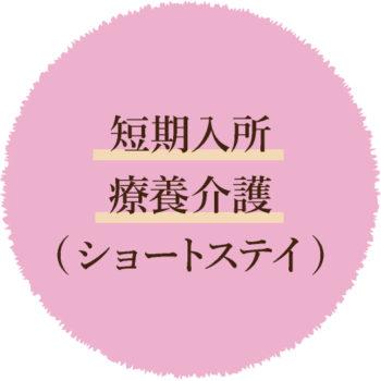 naka_02_08