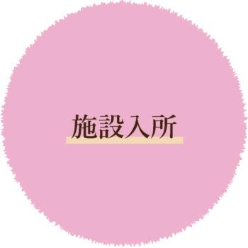 naka_02_10