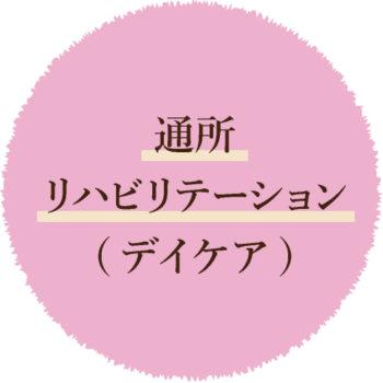 naka_02_12