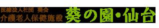 logo0_42