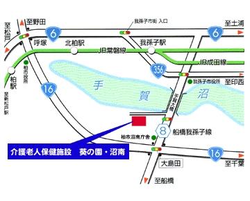 map_aoisyonan