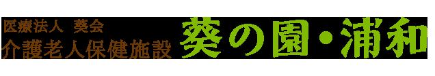 logo_68