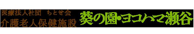 logo_58