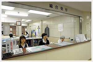 outpatient_img01