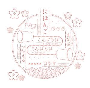 表紙案_阿部C_0203
